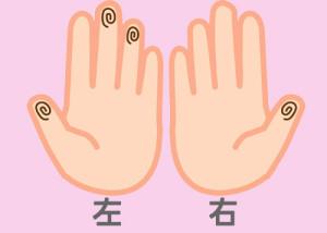 【組合せ】06抗・鼎w