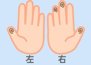 【組合せ】06抗・鼎m