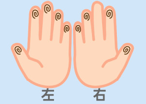 【組合せ】11豪・_抱m