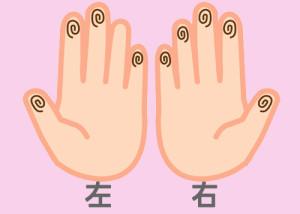 【組合せ】02豪・援_w