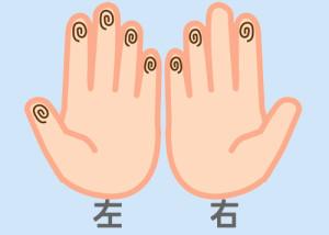 【組合せ】15豪・_極m