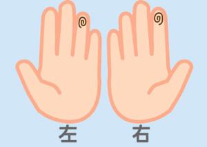 【組合せ】18堅・粋m