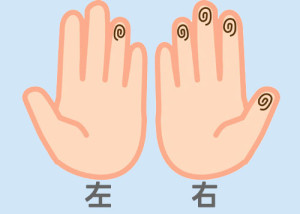 【組合せ】04堅・楽m