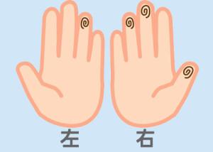 【組合せ】09堅・鼎m