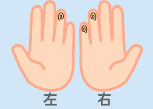 【組合せ】22堅・飄m
