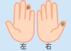 【組合せ】20堅・抗m