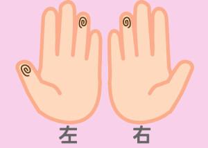 【組合せ】21堅・直w