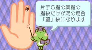 楽_説明04