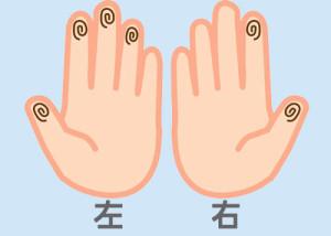 【組合せ】11楽・盛m