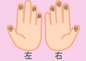 【組合せ】09楽・抱w