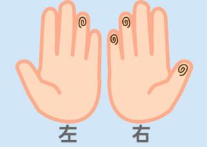 【組合せ】19堅・営m