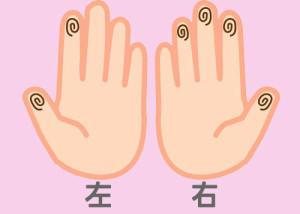 【組合せ】11楽・盛w