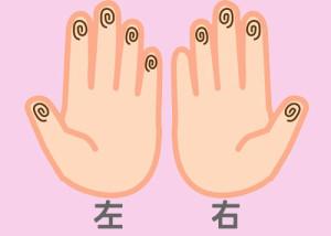 【組合せ】01楽・豪w
