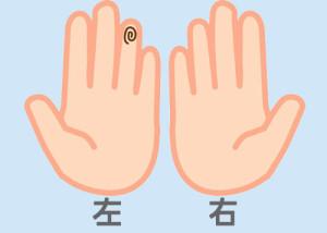 【組合せ】01堅・和m