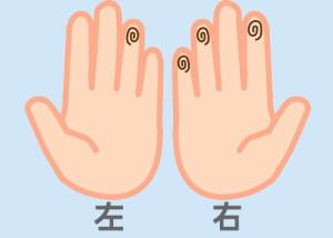 【組合せ】16堅・極m
