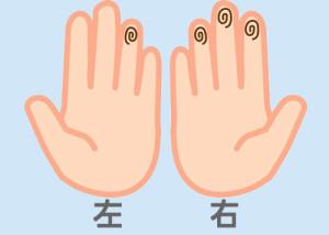 【組合せ】06堅・敏m