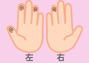 【組合せ】14堅・淡w