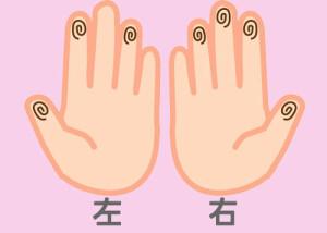 【組合せ】10楽・淡w