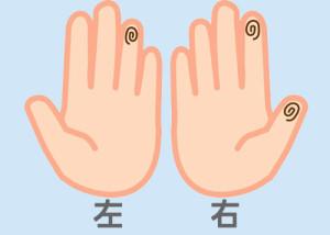 【組合せ】15堅・盛m
