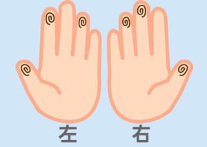 【組合せ】08淡・鼎m