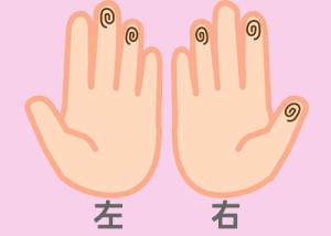 【組合せ】09淡・頑w