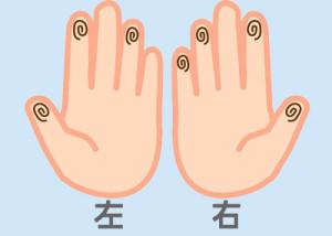 【組合せ】10淡・抱m