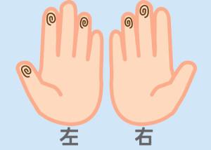 【組合せ】09淡・頑m