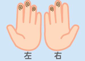【組合せ】09敏・頑m