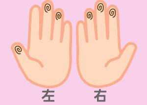 【組合せ】06敏・鼎w