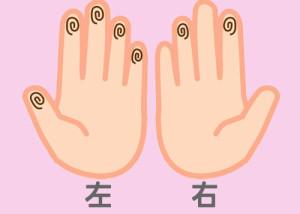 【組合せ】02拘・豪w