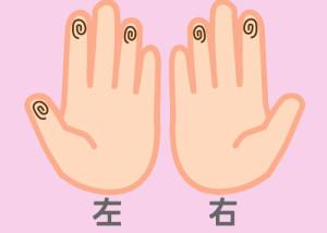 【組合せ】10拘・淡w