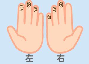 【組合せ】07敏・純m