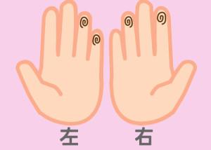 【組合せ】17拘・飄w