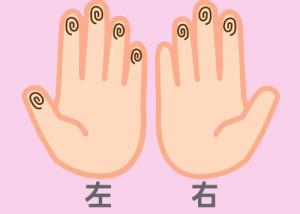 【組合せ】01敏・豪w