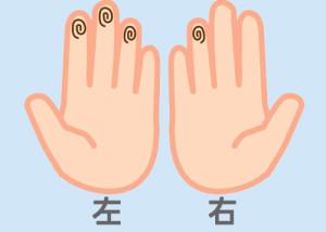 【組合せ】16敏・堅m