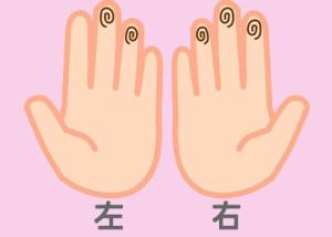 【組合せ】09敏・頑w