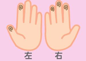 【組合せ】11敏・盛w