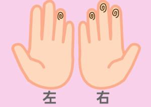 【組合せ】16敏・堅w