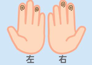【組合せ】06拘・助m