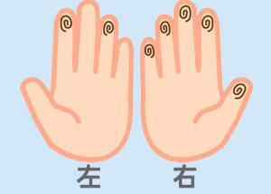 【組合せ】02拘・豪m