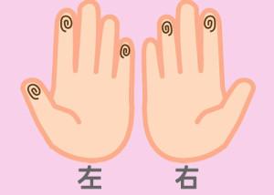 【組合せ】09拘・活w