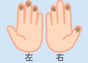 【組合せ】10敏・淡m