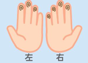 【組合せ】03敏・侠m