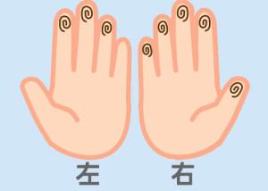 【組合せ】01敏・豪m
