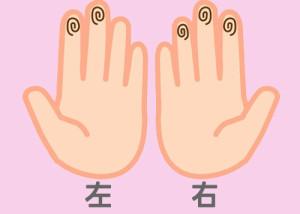 【組合せ】08敏・助w