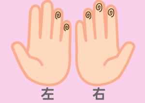 【組合せ】14敏・飄w