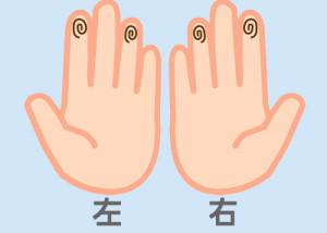 【組合せ】01拘・拘m