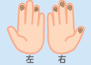 【組合せ】03拘・楽m