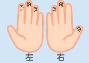 【組合せ】06敏・鼎m