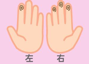 【組合せ】13敏・粋w